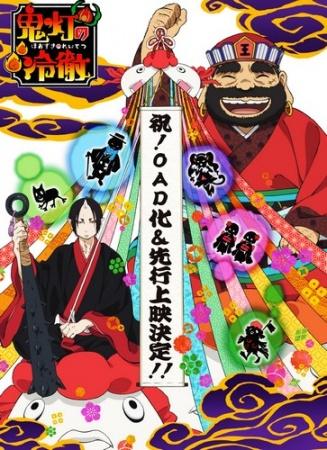 Jigoku shoujo episodio 11 el hilo roto - 2 5