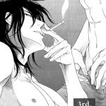 Kuroneko Kareshi no Asobikata v01 Cap03 - 04