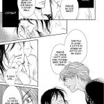 Kuroneko Kareshi no Asobikata v01 Cap03 - 18